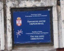 PC Obrenovac 0858 2